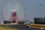 Suzuka Circuit 2012 - 